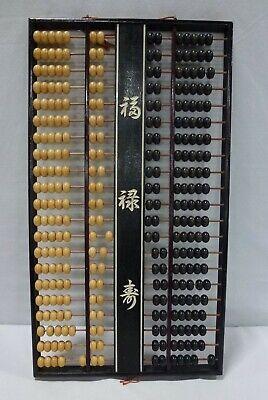 WALL HANG CHINESE ABACUS