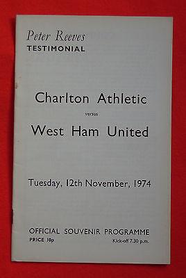 Charlton Athletic v West Ham United, Peter Reeves Testimonial   12th Nov 1974