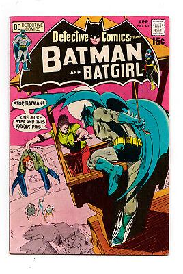 DETECTIVE COMICS #410 (BATMAN)  Neal Adams art.