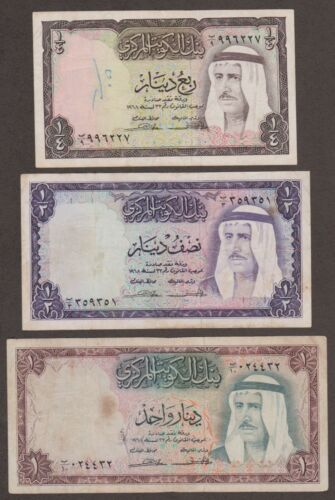 Kuwait Banknote -- 1/4 1/2 1 Dinar - Pick 6 7 8 - 1968 Issue - Lot of 3 Notes XF