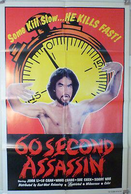 1978 60 SECOND ASSASSIN - 1 SHEET KUNG FU POSTER - VINTAGE MARTIAL ARTS