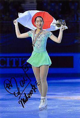 Mai MIHARA - JAP - Eiskunstlauf - Foto sig. (1)