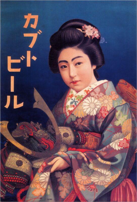 1908 Kabuto Beer Vintage Asian Japanese Geisha Advertisement Art Poster Print