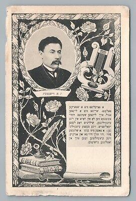 Isaac M Weisenberg—Antique JUDAICA Jewish Author YIDDISH Galicia—Hatchijah~1910