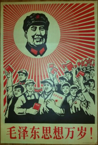 Chinese Cultural Revolution Poster, 1969, Mao political Propaganda, Vintage