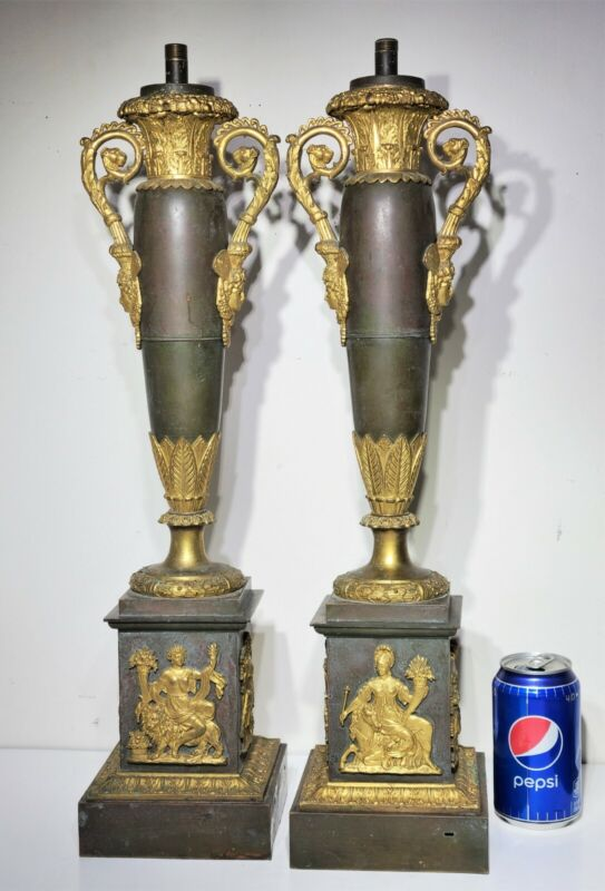 Pair Antique French Empire Gilt & Patinated Bronze Figural Urn Oil Lamps