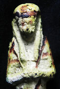 Ancient Egyptian Ushabti