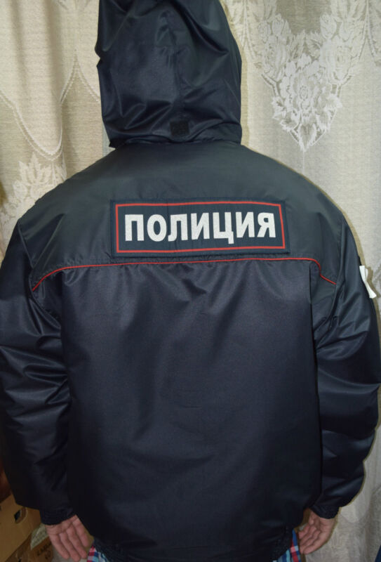 Genuine MANY SIZES Russian Police Officer Bomber Jacket Original Uniform Rare