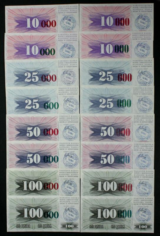 BOSNIA - COMPLETE SET of 16 OVERPRINT Notes Dinara 1992 P10-15 Stamped 1993 XF+