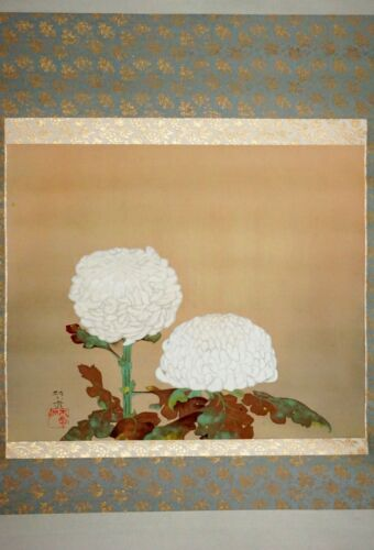 20C Japanese Silk Scroll Painting w Chrysanthemum Motif signed (***) #2