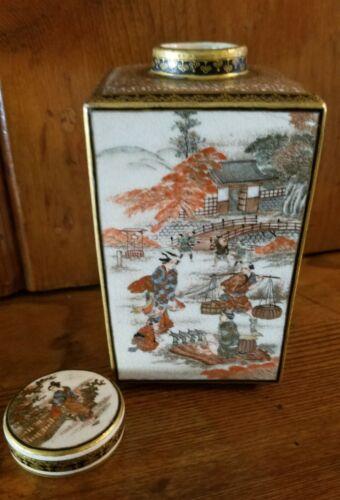 "Rare Satsuma vase /chaire /tea caddy by Seikozan, Meiji Period, 4.5"" tall"