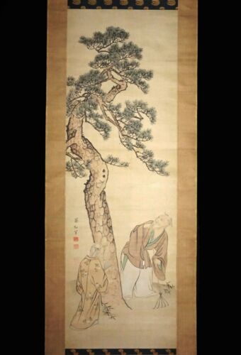20C Japanese Silk Scroll Painting Takasago Motif signed unknown artist (***) #10