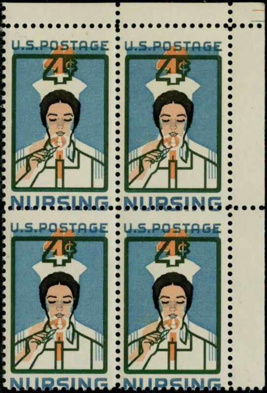 """#1190 Var. """"nursing"""" Major Color Shift Major Error Block Of 4 Bq1264"""
