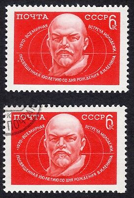 Russia: World Youth Meeting for Lenin Birth Centenary; Mint and used values
