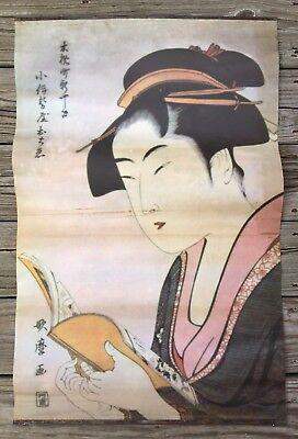 "Vintage Japanese Reading Advertising Poster, 31"" x 19.5"""