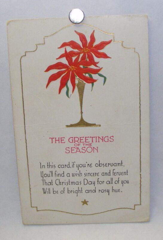 Vintage unused 1920s 1930s Art Deco poinsettia Christmas embossed postcard