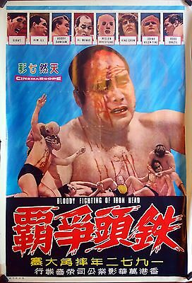 BLOODY FIGHTING OF IRON HEAD Kung Fu Movie Poster 1972 Hong Kong