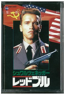 RED HEAT : Arnold Schwarzenegger - Japanese original 8mm Video TAPE RARE