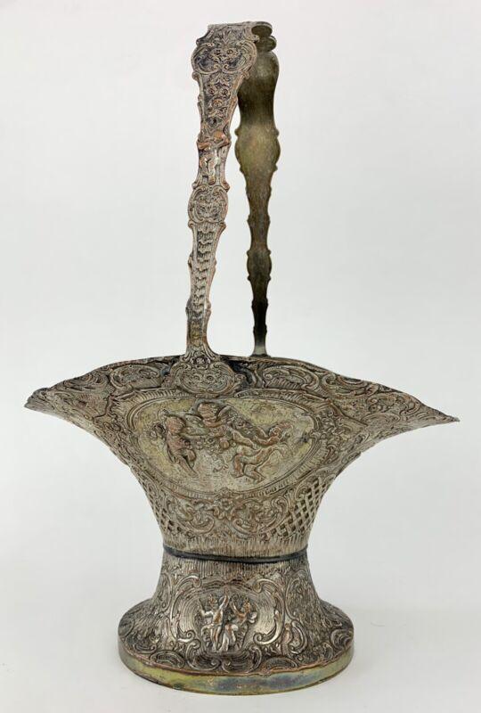 Victorian Webster & Son Repousse Silverplate Ornate Bride Wedding Basket Antique