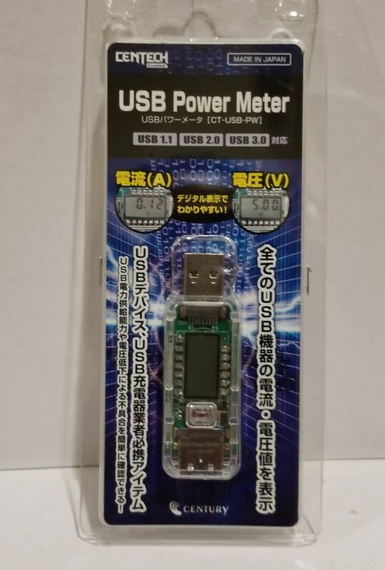 Centech USB Power Meter USB voltage measuring instrument, Made in Japan