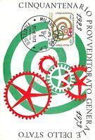 Cartolina Maximum - 50° Provveditorato Generale Dello Stato - 1973 -  - ebay.it