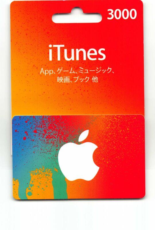 iTunes Gift Card 3000 ¥ Yen JAPAN Apple | App Store Code Key JAPANESE | iPhone..