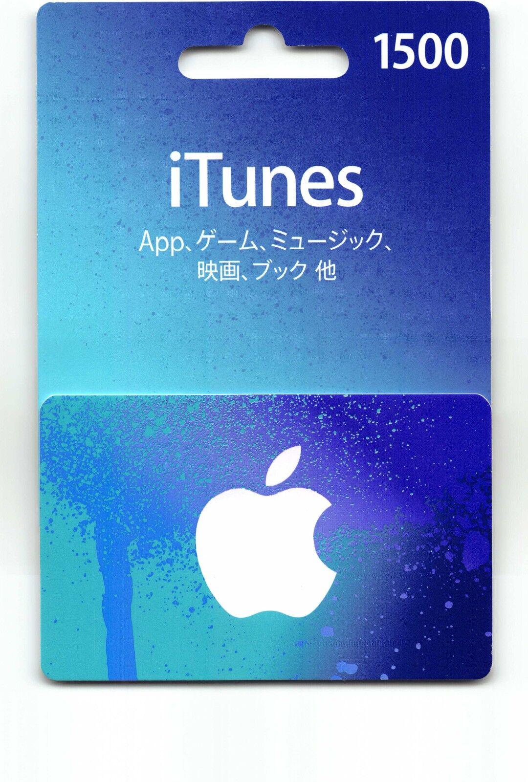 iTunes Gift Card 1500 ¥ Yen JAPAN Apple App Store Key Code JAPANESE | iPhone..