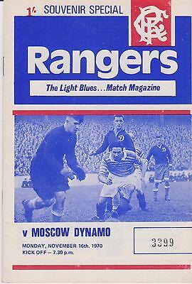 RANGERS v MOSCOW DYNAMO. MATCH PROGRAMME. IBROX. SCOTLAND.1970.