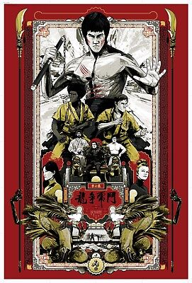 ENTER THE DRAGON -  NOT MONDO KAKO poster print