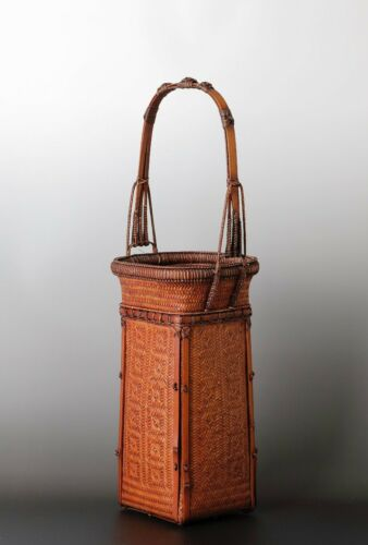 Beautiful Japanese  Ikebana Bamboo Basket  KK59