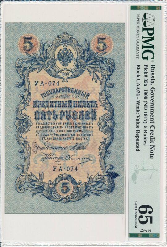 Government Credit Note Russia  5 Rubles 1909  PMG  65EPQ