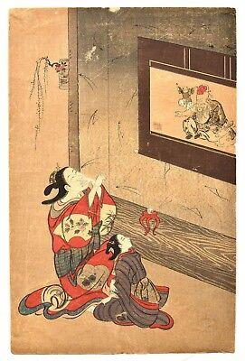 Old Japanese Ukiyo-e Woodblock Print Geisha Lucky God Painting Figure Figurine