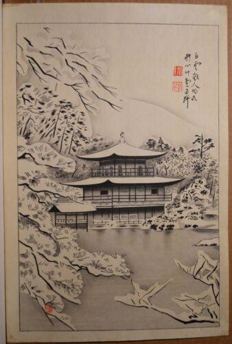 Vintage Japanese Woodblock Print by Hakuun Takasu - Golden Pavillion in Kyoto