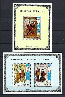Chad 1972  Winter Olympics-Sapporo  Sc#231G-I on Two Deluxe High Gloss Sheets