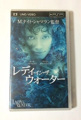 USED PSP UMD Video LADY IN THE WATER JAPAN Sony PlayStation Portable import