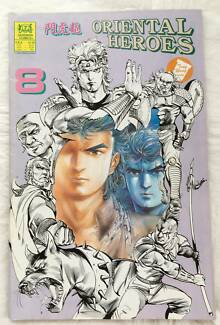 Oriental Heroes #8 and #9 (Hong Kong- Jademan Comics)