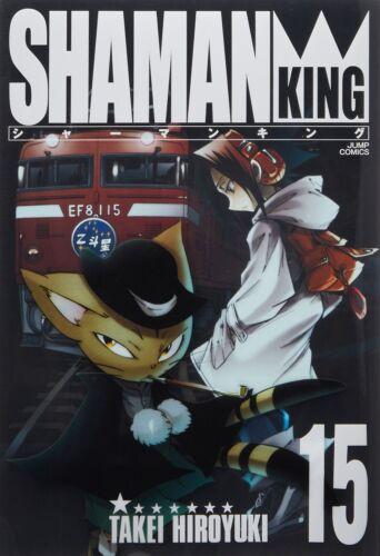 Hiroyuki Takei manga: Shaman King Kanzenban vol.15 Japan