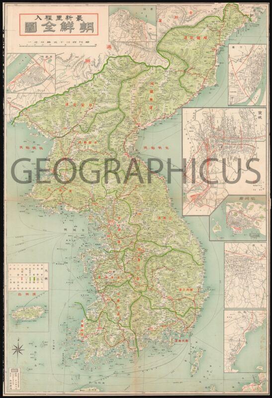 1936 OR SHOWA 11 JAPANESE MAP OF KOREA
