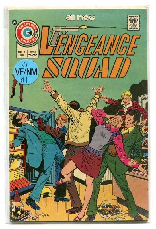 VENGEANCE SQUAD # 1