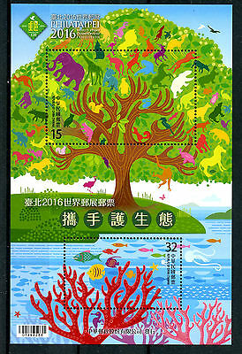 Taiwan China 2016 MNH Protect the Enviroment Philataipei 2v M/S Trees Stamps