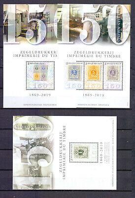 BELGIUM 2019 stamp printings 3 M/S MNH** BLN20195