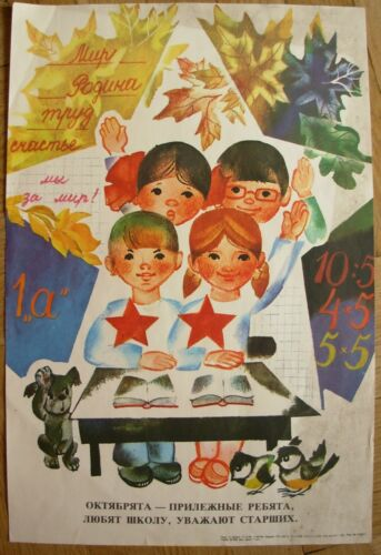 Soviet+Russian+Original+POSTER+Octobrists+-are+diligent+guys+USSR+future+Pioneer