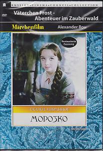 DVD russisch VÄTERCHEN FROST Abenteuer im Zauberwald MOROSKO МОРОЗКО