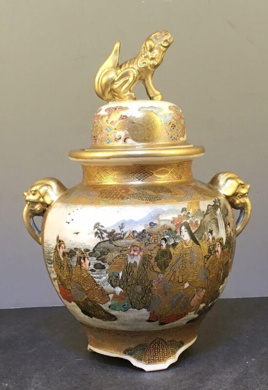 Japanese Meiji Satsuma Lidded Jar with Imperial Mons & Shishi