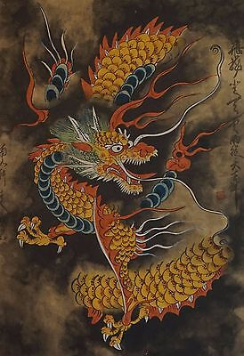 Very Beautiful Korean Hand Painting of Flying Dragon in Clouds Signed & Framed