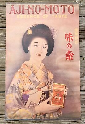 "Vintage Japanese AJI-NO-MOTO ""Essence of Taste"" Advertising Poster, 31"" x 19.5"""
