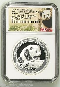 Smithsonian-China-Panda-Bao-Bao-NGC-PF70-UC-2015-2-oz-Proof-Silver-Medal