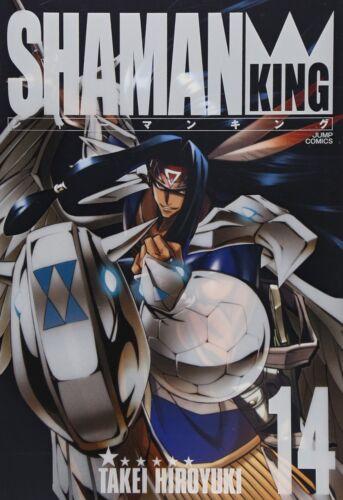 Hiroyuki Takei manga: Shaman King Kanzenban vol.14 Japan