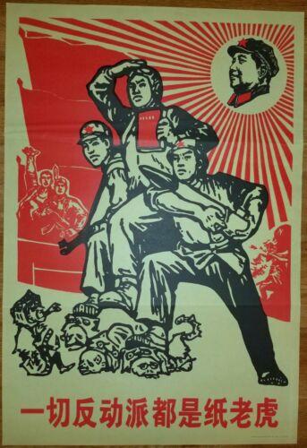 Chinese Cultural Revolution Poster, 1969,  Political Propaganda, Vintage