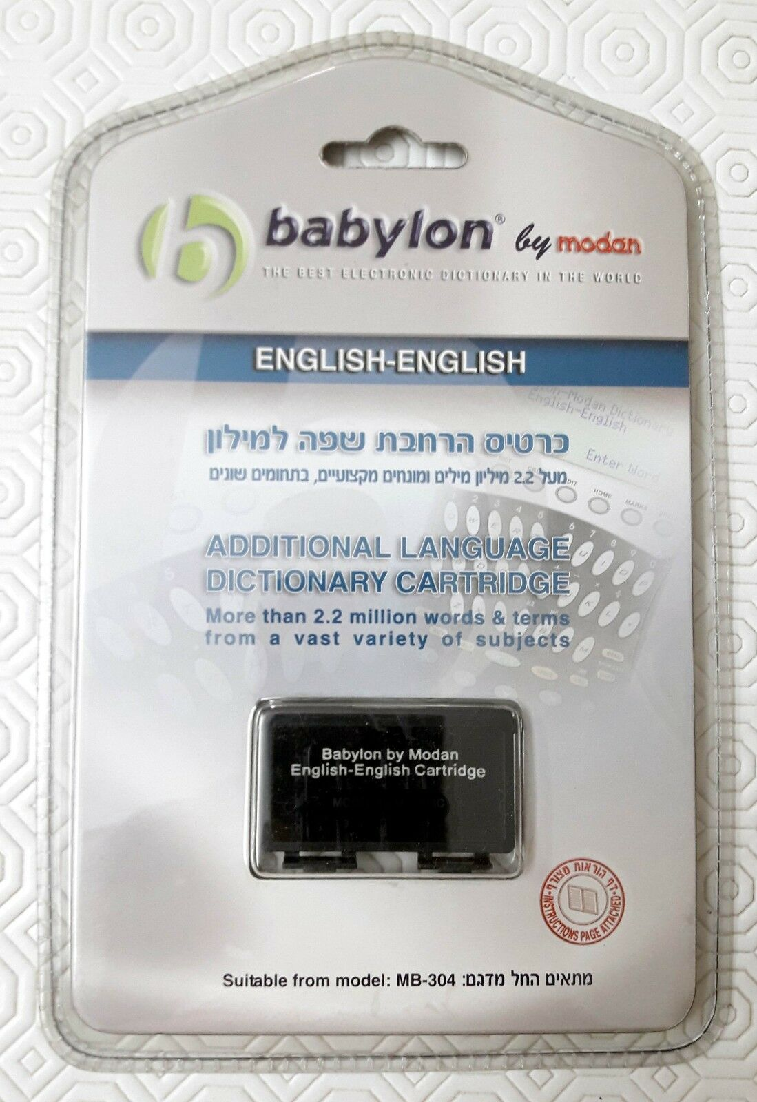 Babylon Dictionary Extension Card MB-404C
